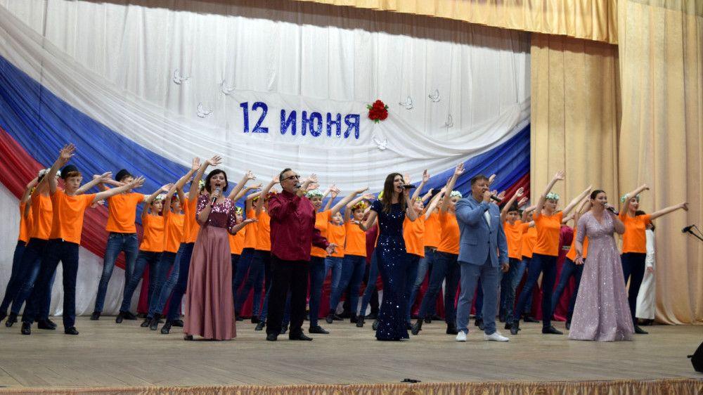 В Раздольненском районе отметили День России