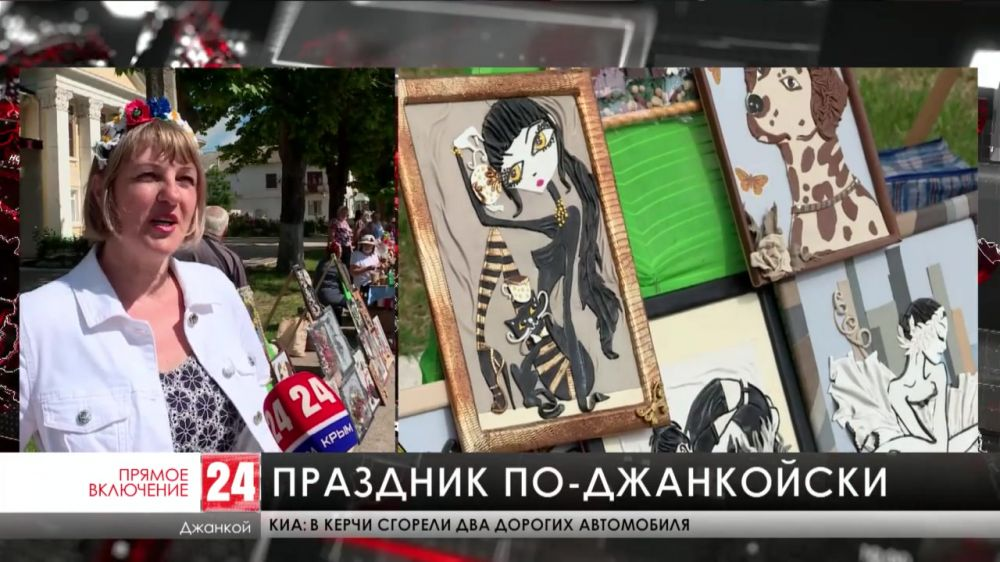 Как отмечают на севере Крыма один из главных государственных праздников?