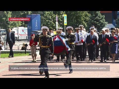 В День России к Мемориалу героической обороны Севастополя возложили цветы