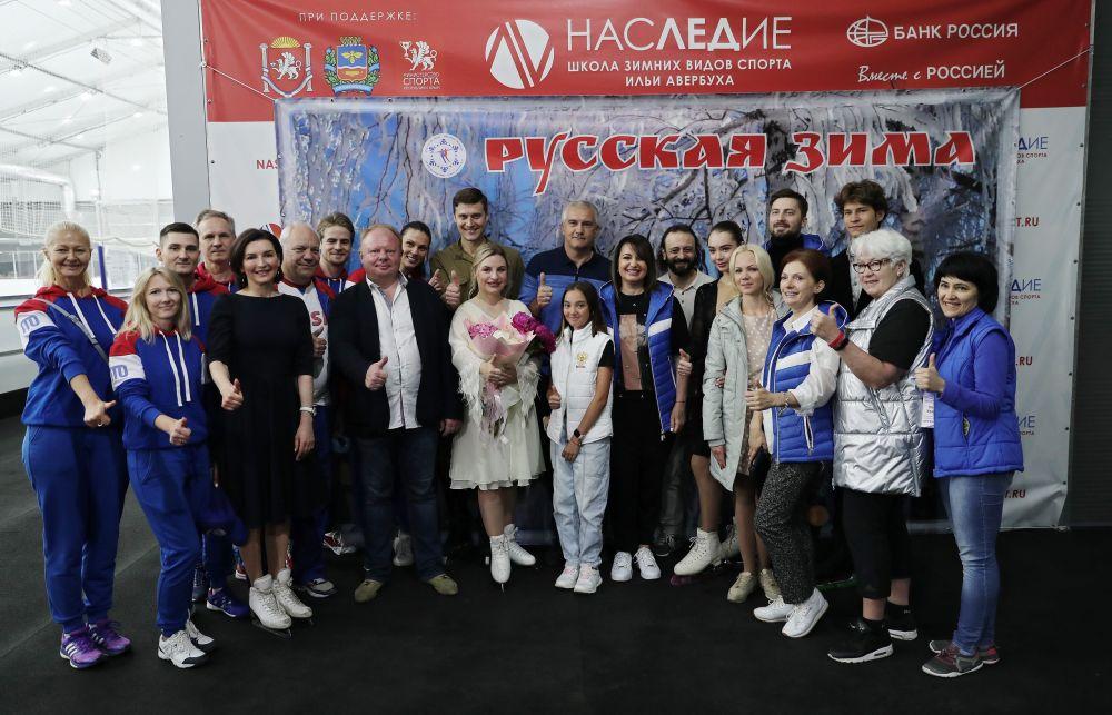 В Симферополе стартовал любительский турнир по фигурному катанию