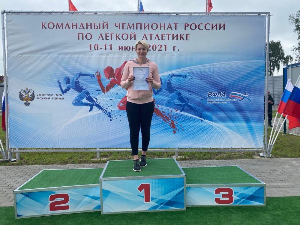Крымчанка выиграла командный чемпионат России