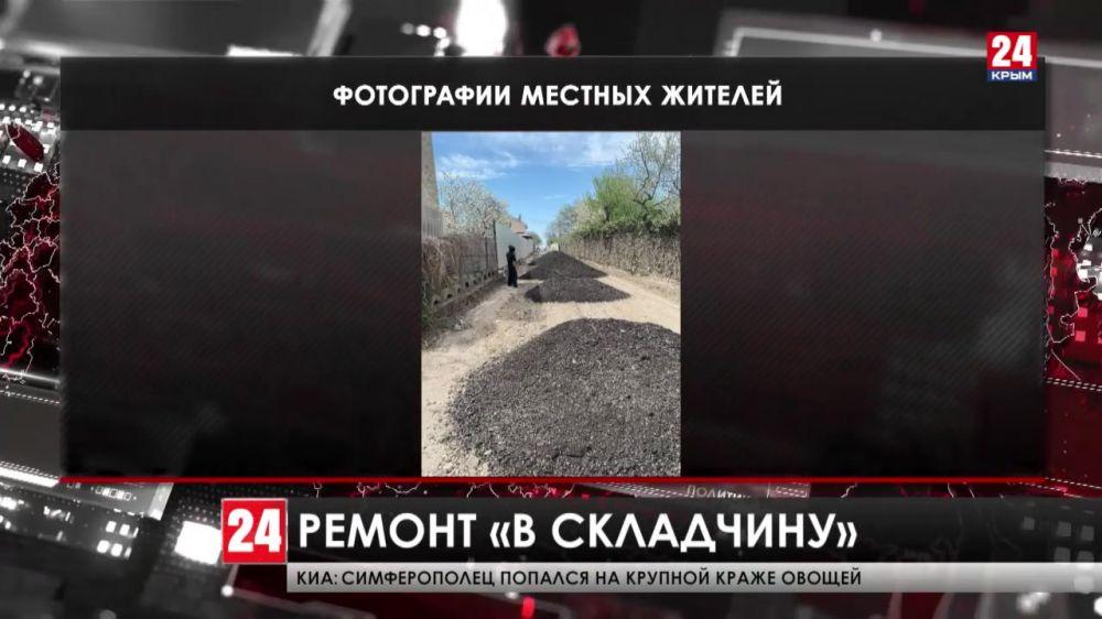 Ямы глубиной в полметра и поломанные автомобили. Когда отремонтируют дороги в пригороде Симферополя?