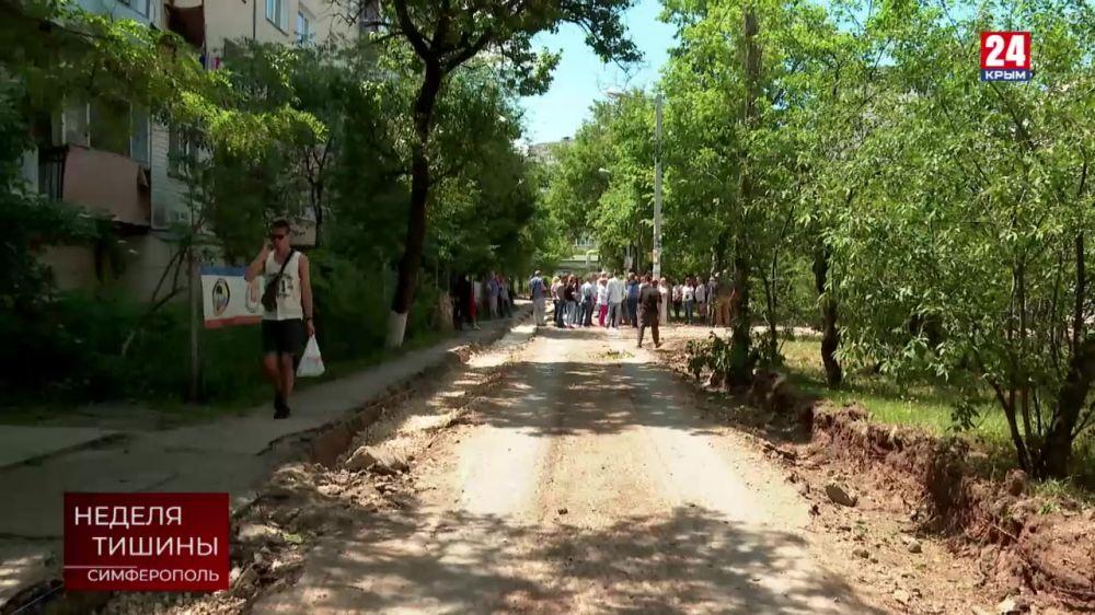 Глава Крыма подвёл итоги очередной инспекции крымской столицы
