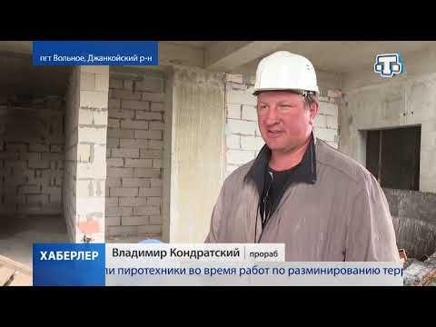 В Крыму продолжается строительство детских садов и школ