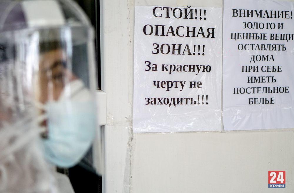 Коронавирус в Крыму и Севастополе: Последние новости, статистика на 14 июня 2021 года