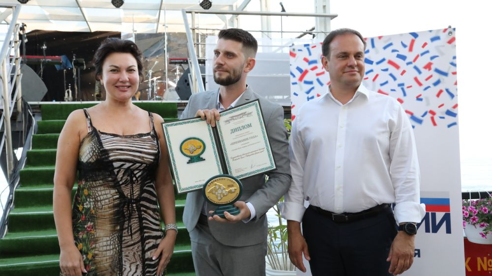 Арина Новосельская приняла участие в церемонии награждения победителей акции «Признание года»