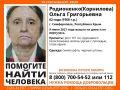 Вышла из дома и не вернулась: В Крыму исчезла 62-летняя женщина