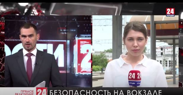 Сотрудники железнодорожного вокзала Симферополя напоминают пассажирам о соблюдении норм безопасности