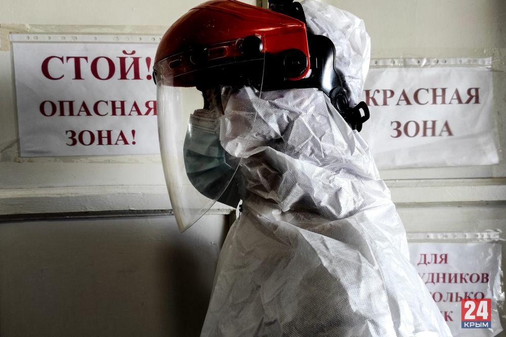 В Крыму обсуждают введение радикальных мер борьбы с коронавирусом