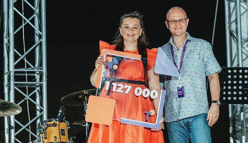 Крымчанка стала победительницей грантового конкурса на «Тавриде»