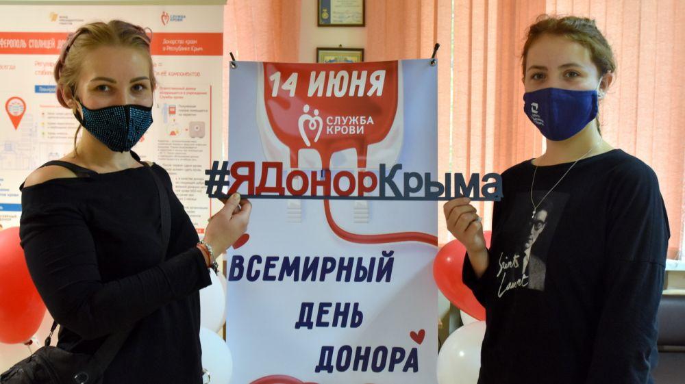 В ГБУЗ РК «Центр крови» проводится акция «Сдай кровь, пусть в мире пульсирует жизнь»