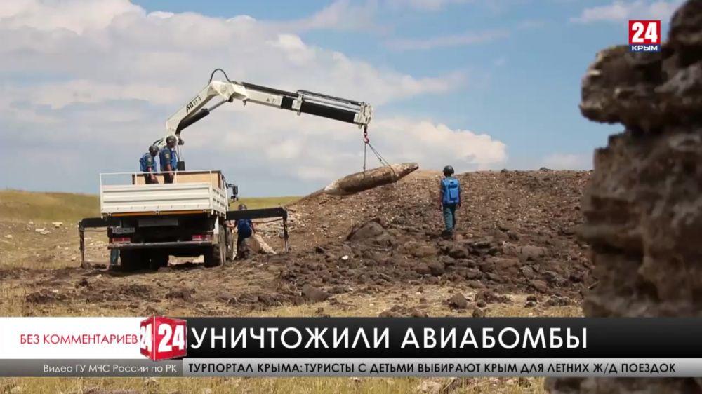 Авиационные бомбы времён Великой Отечественной войны уничтожили пиротехники на территории крепости «Керчь»