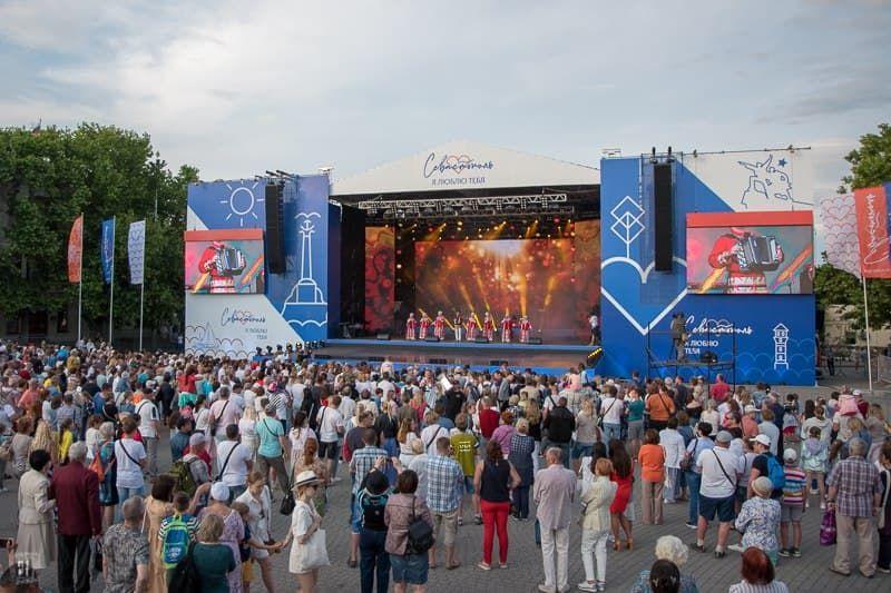 Праздничный концерт в День города