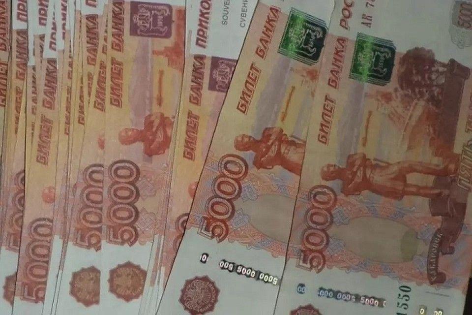 В Крыму пенсионерка «заплатила» за снятие порчи почти миллион рублей