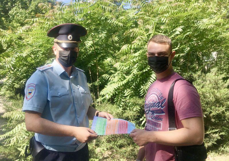 В Симферопольском районе участковыми уполномоченными полиции проведена оперативно-профилактическая операция «Визит»