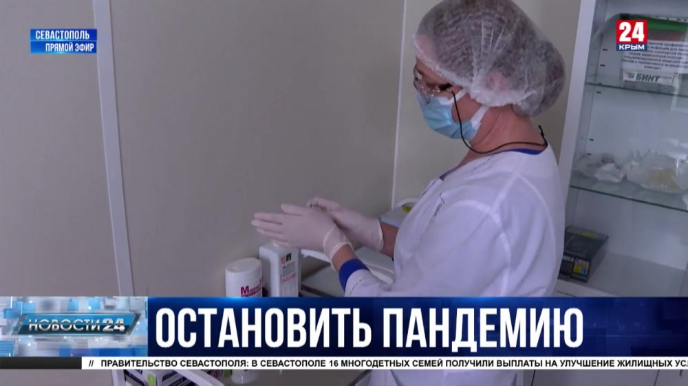 Заболеваемость ковидом в Севастополе выросла вдвое. Как соблюдают меры безопасности в городе-герое?