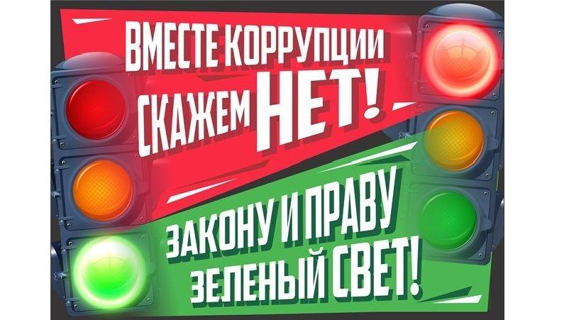 В Госкомводхозе Крыма состоялась «прямая линия» антикоррупционного просвещения
