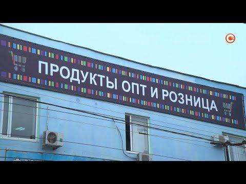 В Севастополе открылся первый магазин сети продуктовых баз «Главторг» (СЮЖЕТ)