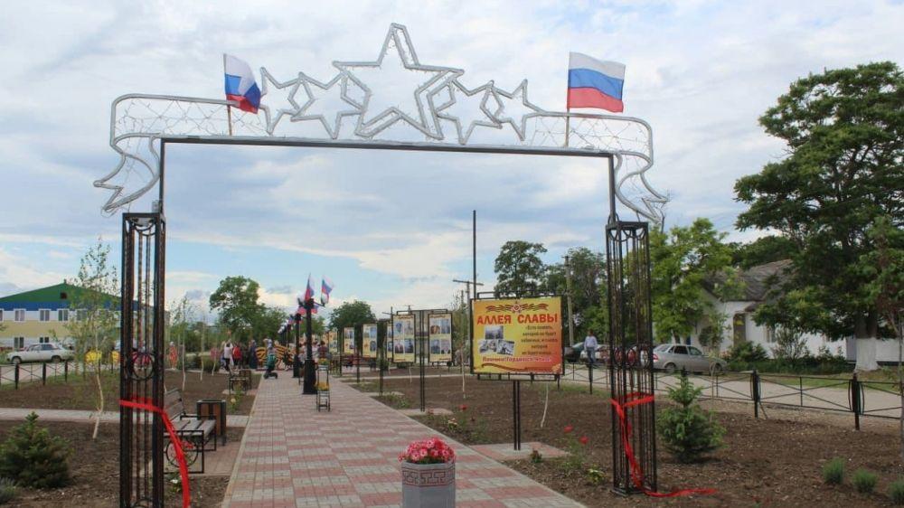 В Советском районе Крыма открыли «Парк героев»