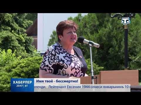 Солдата, погибшего под Керчью, перезахоронят в Рязанской области