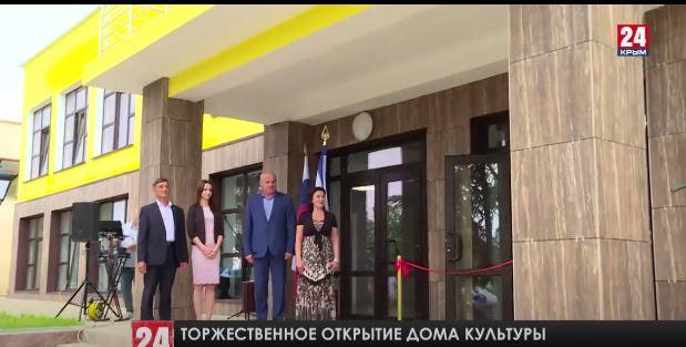Прямая трансляция открытия Дома Культуры в Судаке после капитального ремонта