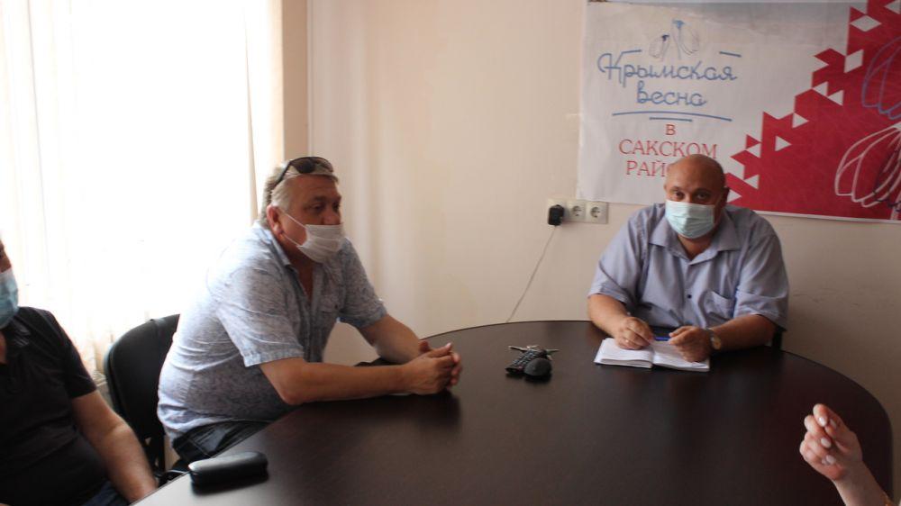 Заместитель главы администрации Сакского района Юрий Ильин провел провел совещание