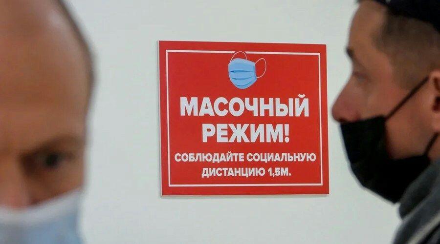 Роспотребнадзор настаивает на ужесточении коронавирусных ограничений в Крыму