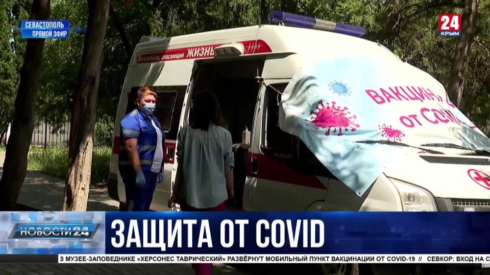 Около семидесяти тысяч севастопольцев уже сделали прививку от ковид-19
