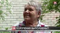 Благоустройство дворов в Симферополе и других городах Крыма Глава Республики поручил завершить к 1 июля