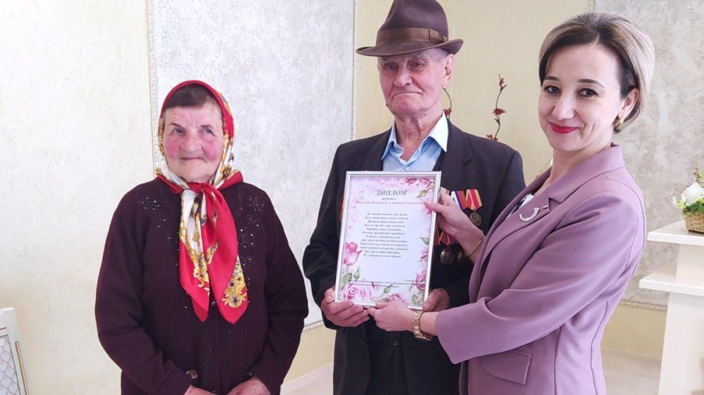 В Евпатории, Джанкое и в Симферополе провели юбилеи супружеской жизни