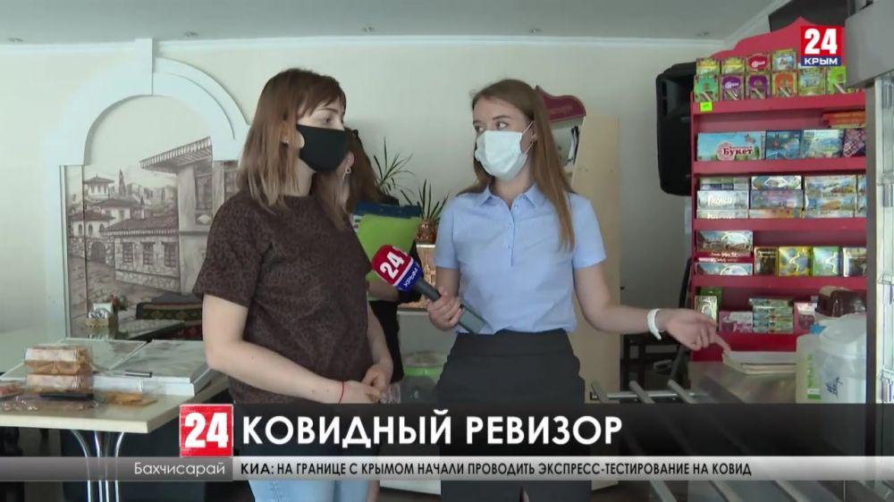 В крымских магазинах, кафе и на рынках проверили соблюдение антиковидных требований