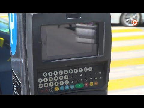 Тестовый период работы паркоматов в центре Севастополя окончен (СЮЖЕТ)