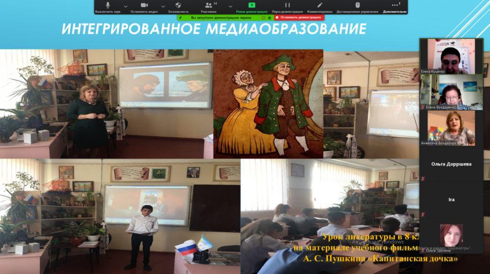 Крымские медиапедагоги подвели итоги учебного медиагода