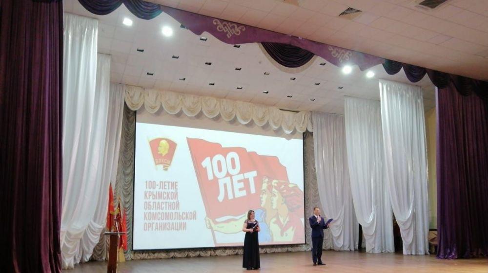 Министерство культуры РК выступило соорганизатором торжественного мероприятия, посвященного столетию комсомола Крыма