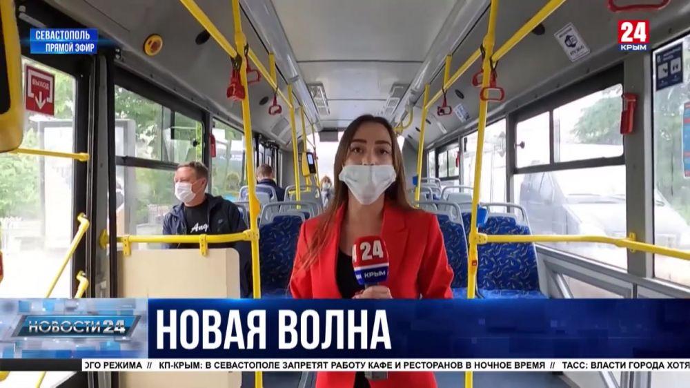 Стоп пандемия. В Севастополе усиливают меры безопасности