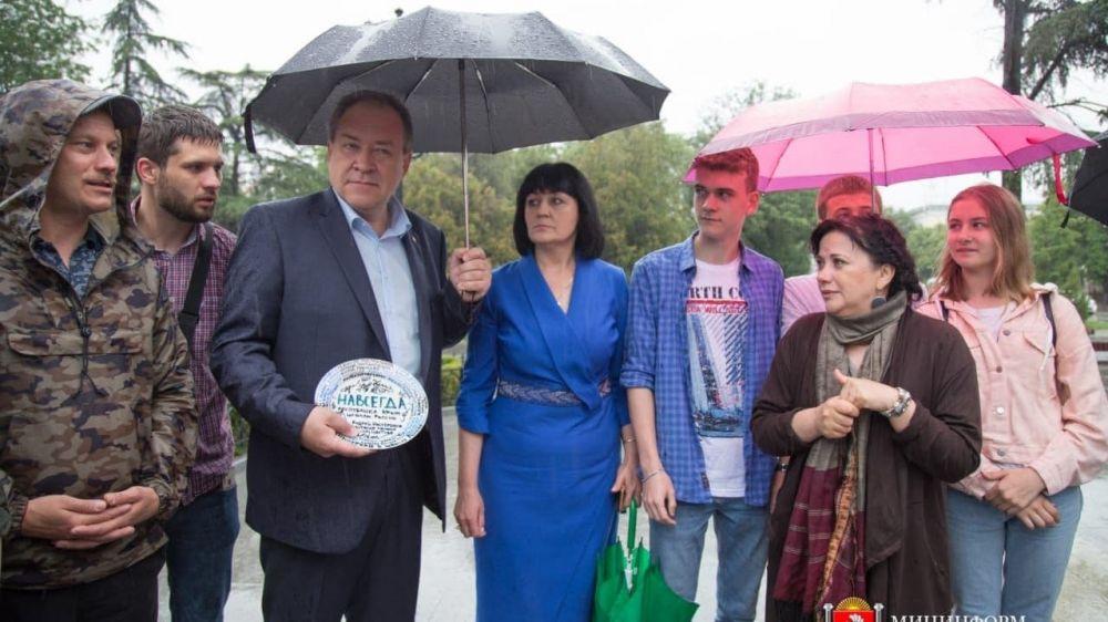 Минкульт Крыма оказывает содействие в проведении благотворительной акции «Киноэкология»