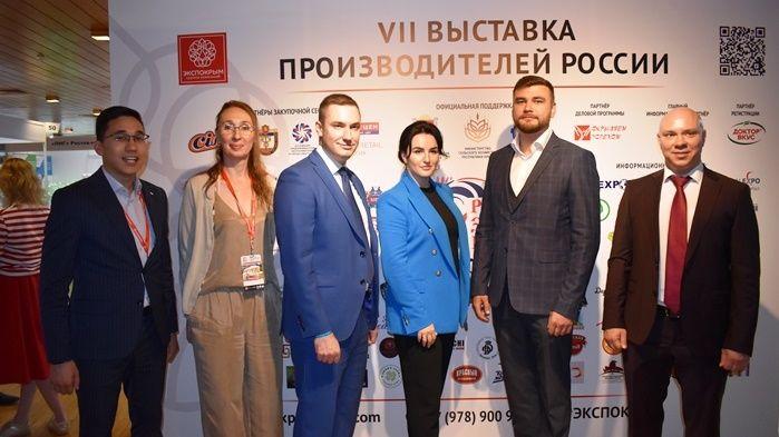 Александр Трянов: Форум – это территория для демонстрации современных достижений в сфере промышленности и торговли