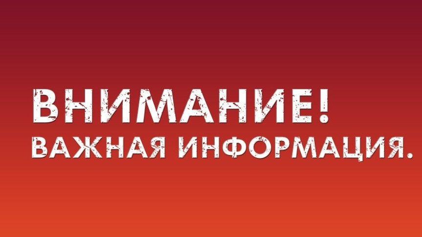 МЧС Республики Крым обращает внимание граждан регионов, пострадавших от обильного выпадения осадков!