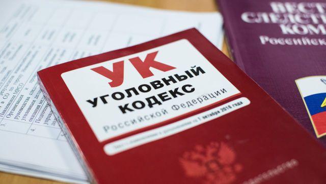 В Севастополе грабившему букмекерскую контору клиенту грозит 7 лет