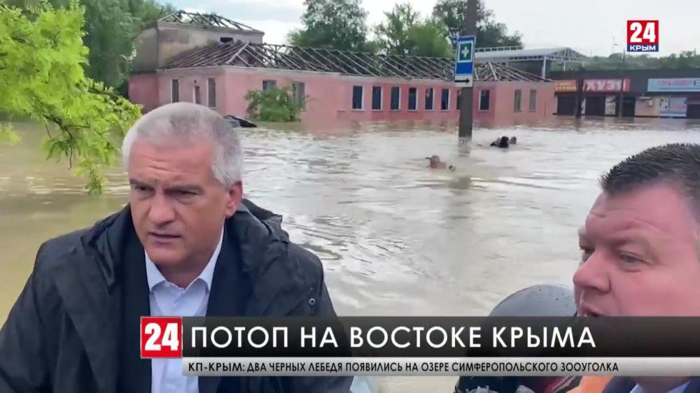 Глава Крыма прибыл в Керчь