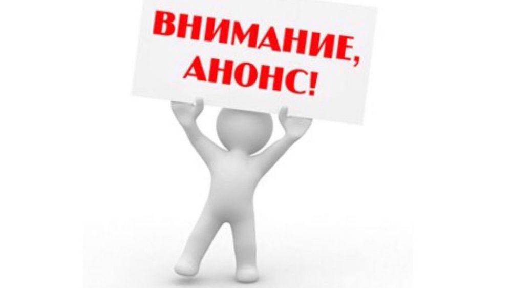 Красногвардейцы вышли в финал Кубка Героев социалистического труда!