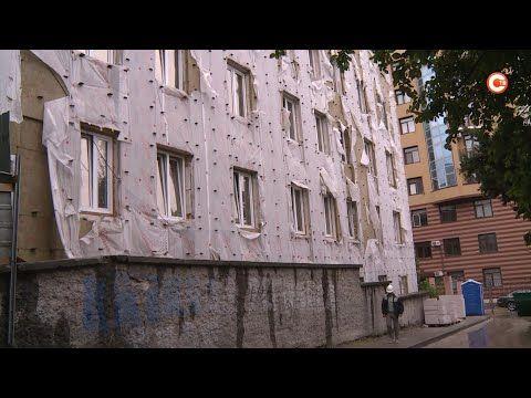 Капитальный ремонт поликлиники № 2 на Ерошенко завершится в ноябре (СЮЖЕТ)