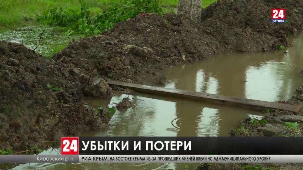 В Кировском районе жители подсчитывают убытки от потопа