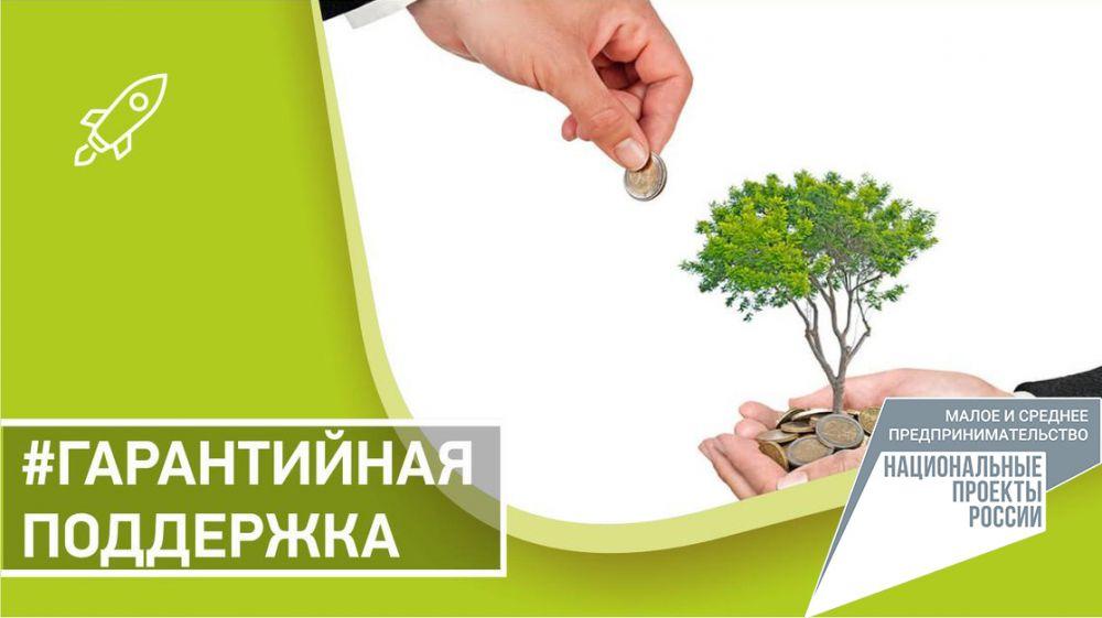 Более 820 поручительств предоставил Крымский гарантийный фонд с 2014 года – Ирина Кивико