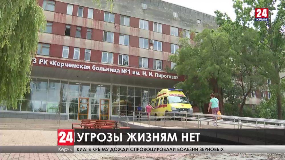 Медицинские учреждения Керчи и Ялты продолжают работать и принимать новых ковидных больных