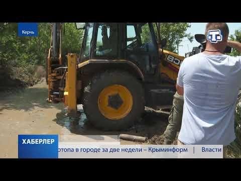 Борьба со стихией продолжается на востоке Крыма