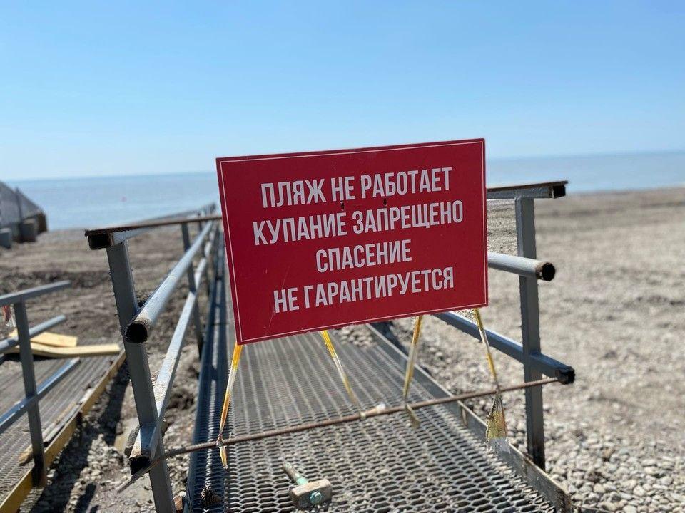 Власти Ялты рассказали, когда снимут запрет на купание на городских пляжах