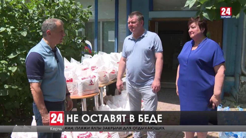 В Керчь привезли продуктовые наборы для пострадавших от наводнения