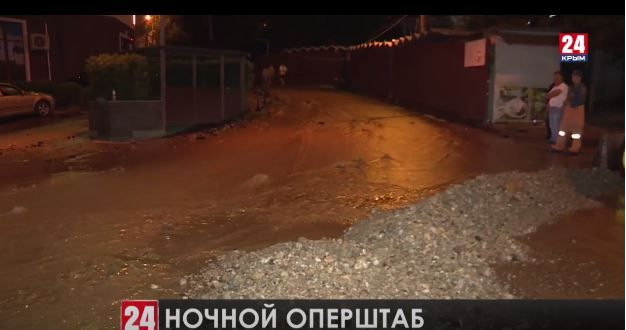 Кореиз также затопил черноморский циклон