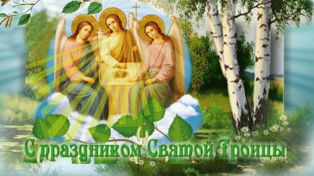 Поздравление руководства Белогорского района с праздником Святой Троицы